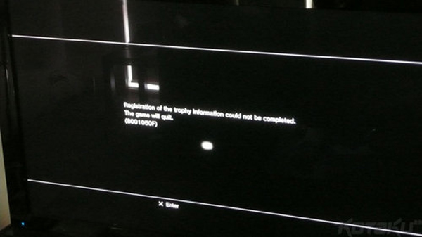 PlayStation-Error-800105OF