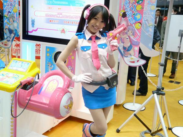 Empieza la muestra Tokyo Game Show