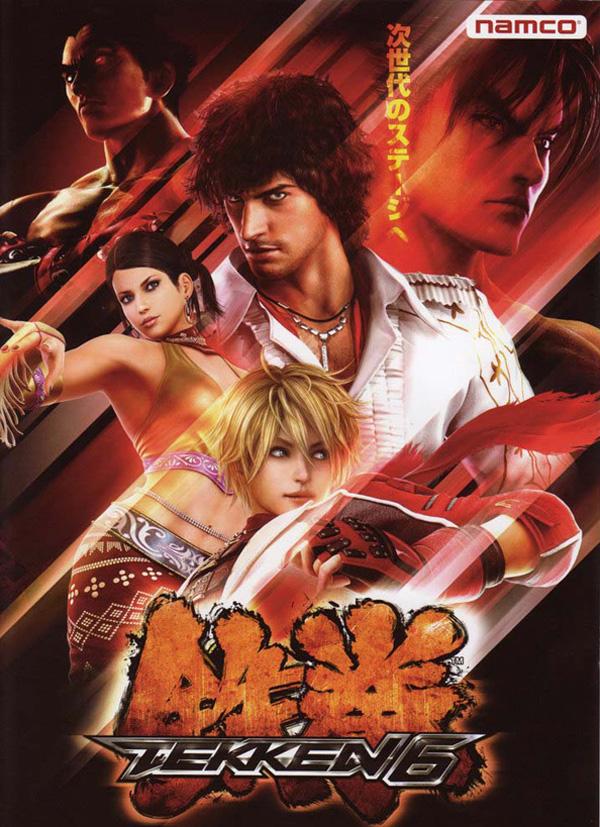Tekken 6, la nueva cita con el Iron Fist Tournament tendrá lugar en octubre