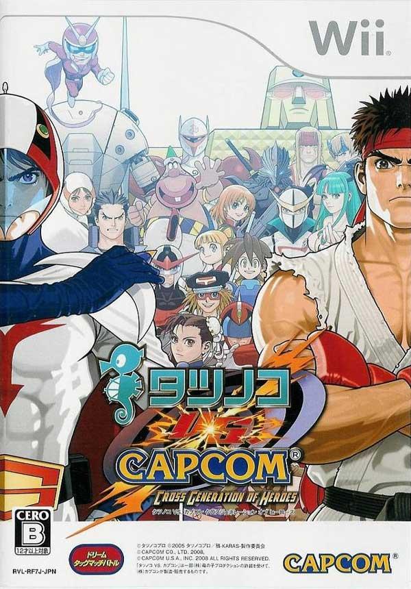 Tatsunoko Vs. Capcom para Wii presenta nuevos personajes para su versión occidental