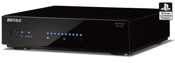 Dos discos duros externos para PlayStation 3 de 500 Gb con la licencia oficial de Sony