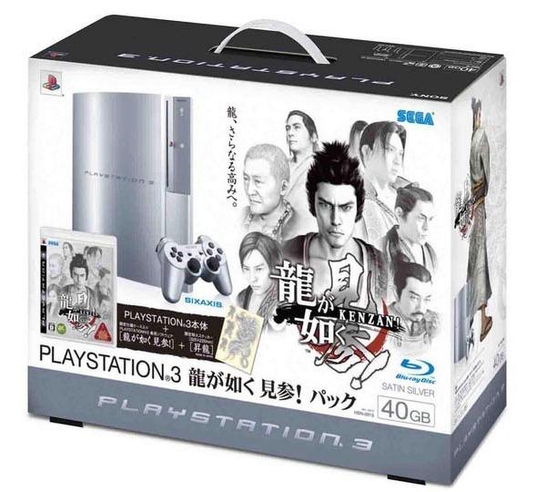 playstation-3-yakuza