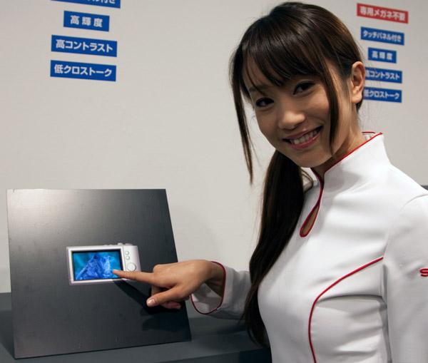 Sharp presenta la posible pantalla 2D/3D de la nueva Nintendo 3DS que funcionará sin gafas