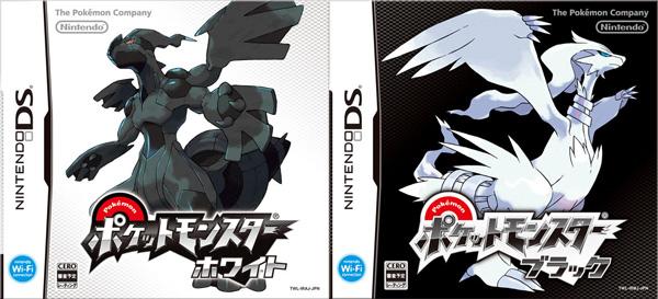 Pokemon Blanco y Negro, nuevos Pokemon legendarios para la próxima entrega del juego