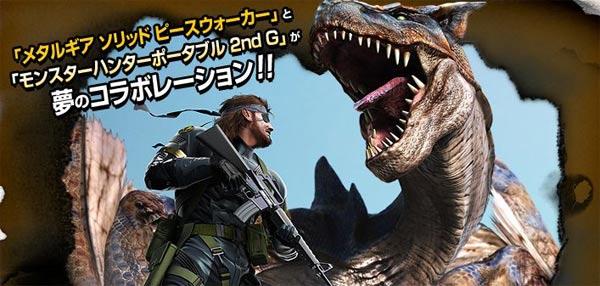 Metal Gear Solid y Monster Hunter, juntos en Metal Gear Solid: Peace Walker
