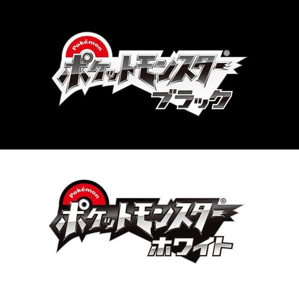 Pokémon Blanco y Pokémon Negro se podrá comprar en Japón a partir del 18 de septiembre
