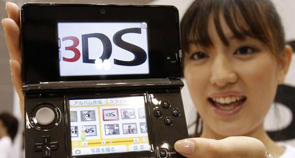 Nintendo 3DS, todos los datos de la Nintendo 3DS