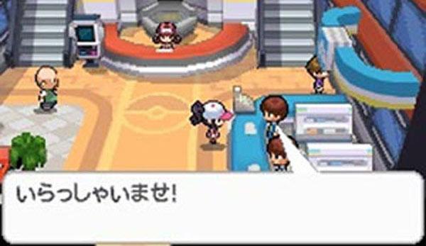 Pokemon-Black-and-White-Pokecenter