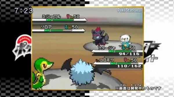 Pokémon Blanco y Negro, un vídeo nos muestra los primeros 10 minutos del juego