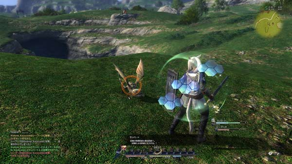 Final Fantasy XIV, se muestra la introducción del juego