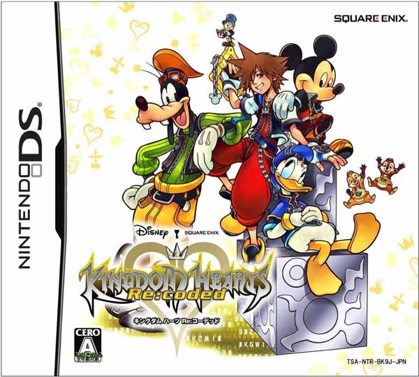 kingdom-heart-ReCoded-caratula-box-