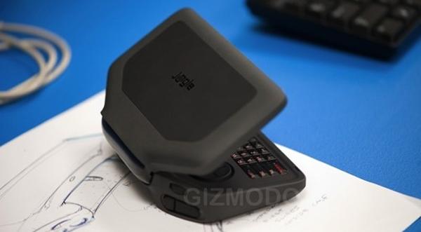 Jungle, la consola portátil de Panasonic para juegos online