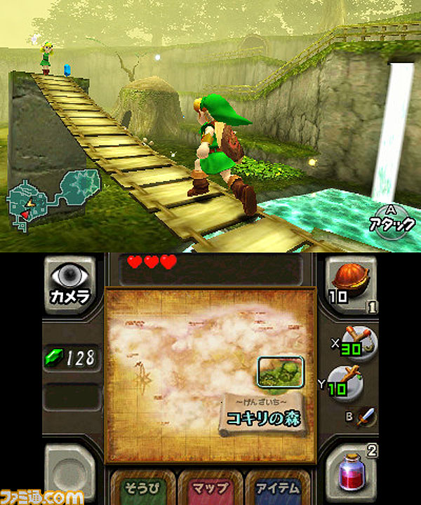 Zelda Ocarina of Time