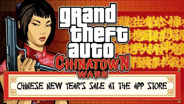 GTA Chinatown Wars, oferta a mitad de precio hasta esta noche