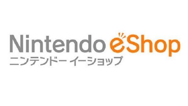 Nintendo 3DS, próxima actualización y posibilidad de grabar en 3D
