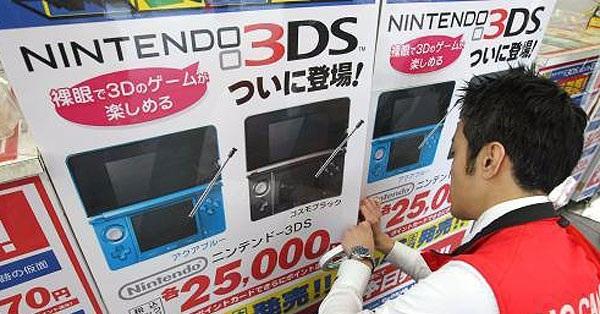 Nintendo 3DS, podría almacenar cuándo se han utilizado cartuchos no firmados por Nintendo