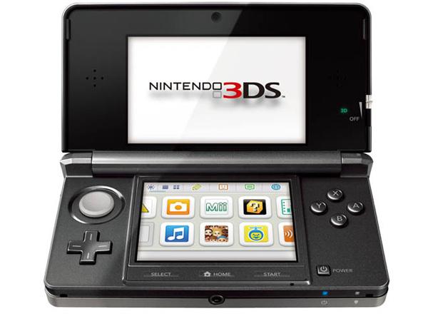 Nintendo 3DS, lo útimo de la Nintendo 3DS