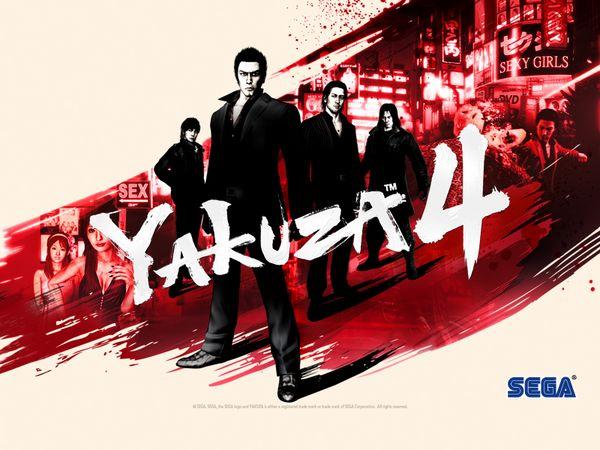 Yakuza 4, Sega muestra el trailer de lanzamiento del juego de acción Yakuza 4 de PS3