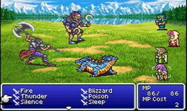 Final  Fantasy V-2