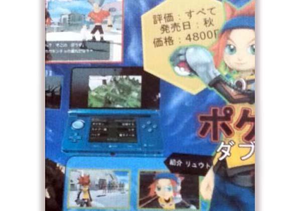 Pokemon, Nintendo 3DS tendrá una nueva entrega que sería una reedición de Gamecube