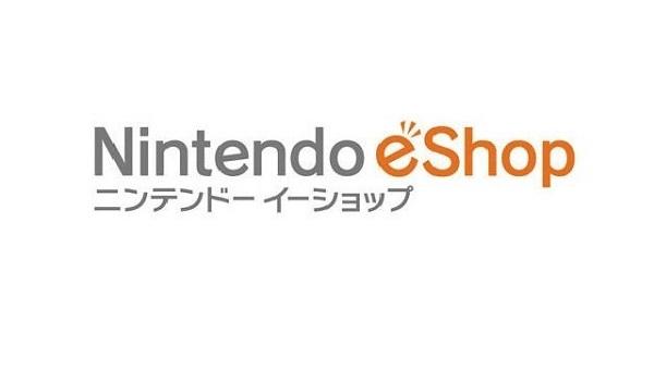Nintendo 3DS, información sobre su próxima actualización