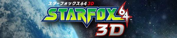 Starfox 64 3D, nuevo vídeo del remake del juego de acción