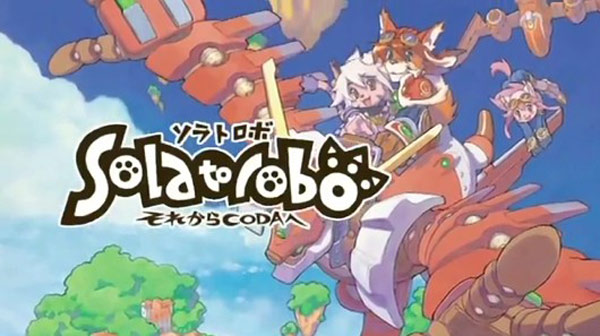 Solatorobo: Red the Hunter, un juego de rol y gráficos anime para la Nintendo DS