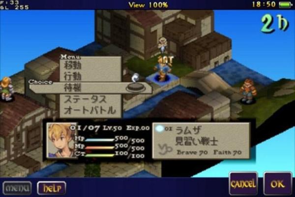 Final Fantasy Tactics: The War of the Lions, estrategia por turnos ahora para iPhone y iPad