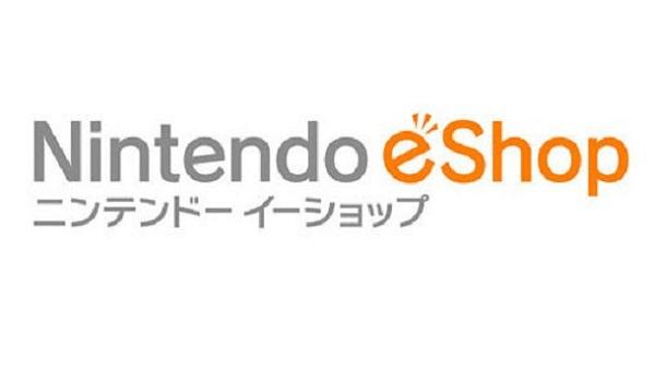 Nintendo 3DS, próxima ampliación del catálogo del eShop