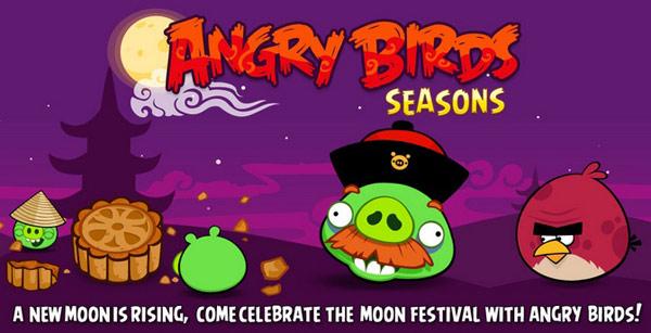 Angry Birds Seasons: Moon Festival, nuevos niveles gratis