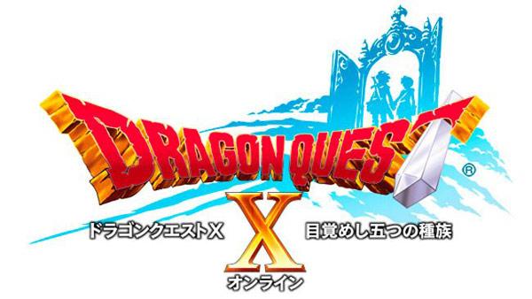 Dragon Quest X, saldrá para Wii y Wii U, y compartirá online