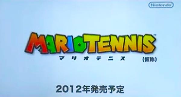 Super Mario tendrá un juego de tenis en 3DS para 2012