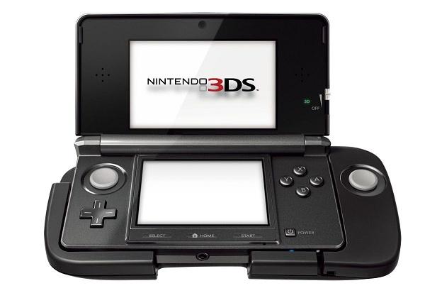 Anunciado oficialmente el primer accesorio de Nintendo 3DS