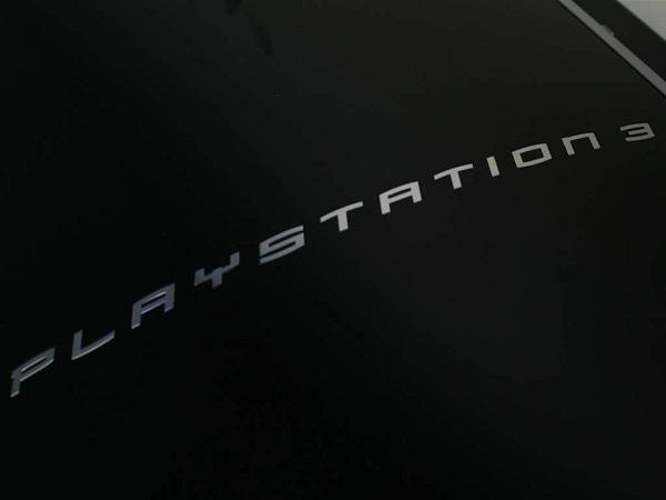 PlayStation 3, Sony lanza una nueva actualización para la consola PS3